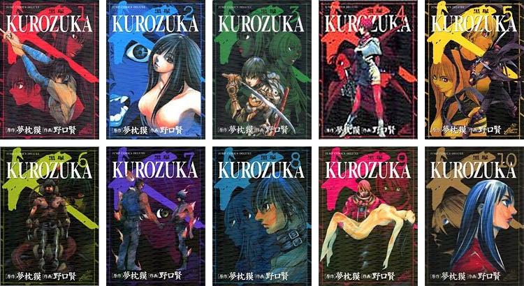 Serien sex anime Anime